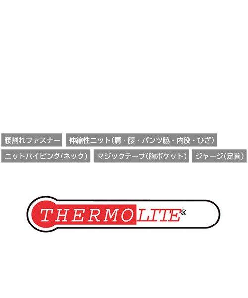 【グレースエンジニアーズ】GE-2042「インナー防寒用つなぎ」のカラー6