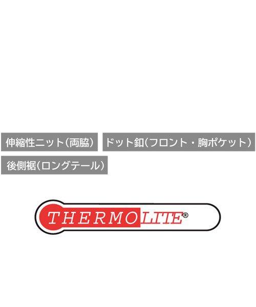【グレースエンジニアーズ】GE-2046「インナー防寒用ベスト」のカラー6