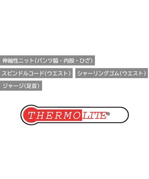 【グレースエンジニアーズ】GE-2049「インナー防寒用パンツ」のカラー6