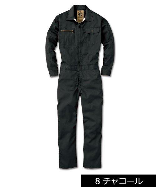 【グレースエンジニアーズ】GE-517「長袖つなぎ」のカラー2