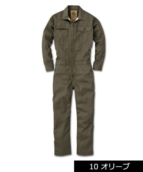 【グレースエンジニアーズ】GE-517「長袖つなぎ」のカラー3