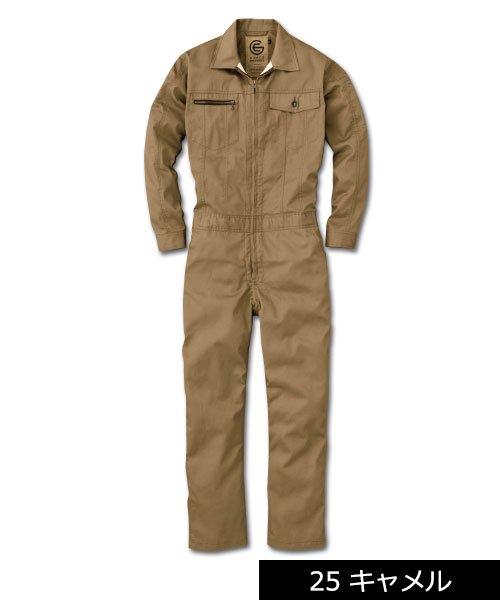 【グレースエンジニアーズ】GE-517「長袖つなぎ」のカラー4