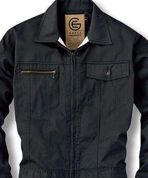 【グレースエンジニアーズ】GE-517「長袖つなぎ」のカラー6