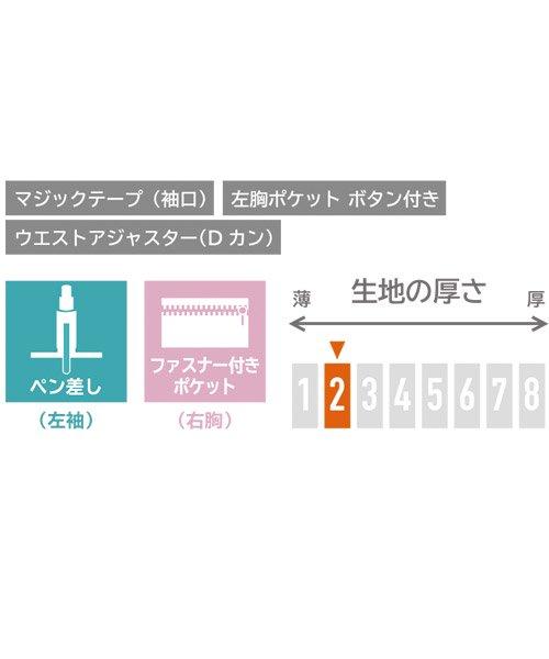 【グレースエンジニアーズ】GE-517「長袖つなぎ」のカラー8
