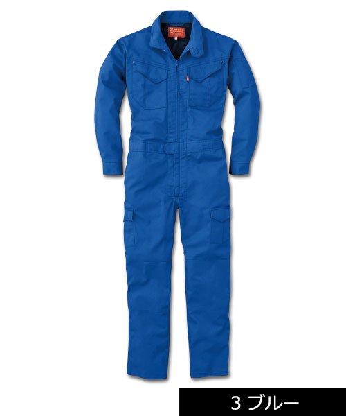 【グレースエンジニアーズ】GE-627「長袖つなぎ」のカラー2