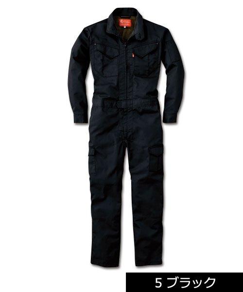 【グレースエンジニアーズ】GE-627「長袖つなぎ」のカラー3