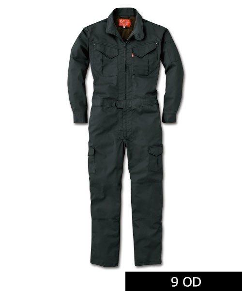 【グレースエンジニアーズ】GE-627「長袖つなぎ」のカラー4