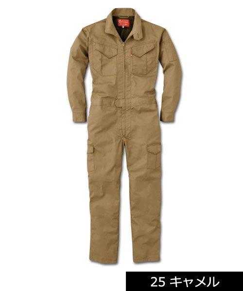 【グレースエンジニアーズ】GE-627「長袖つなぎ」のカラー5