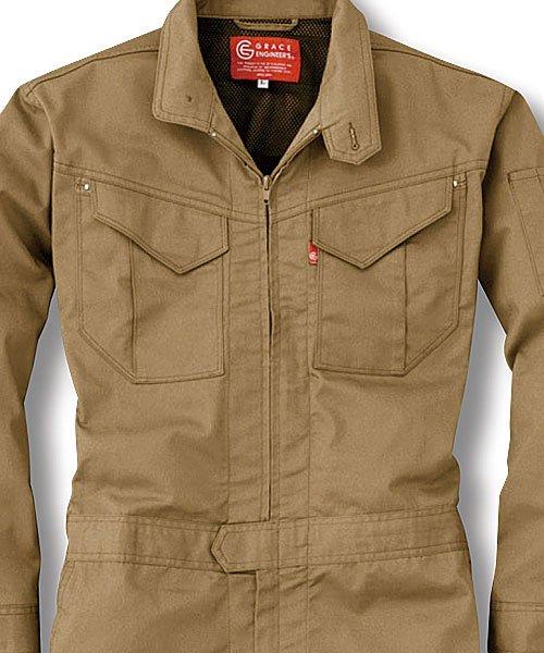 【グレースエンジニアーズ】GE-627「長袖つなぎ」のカラー7