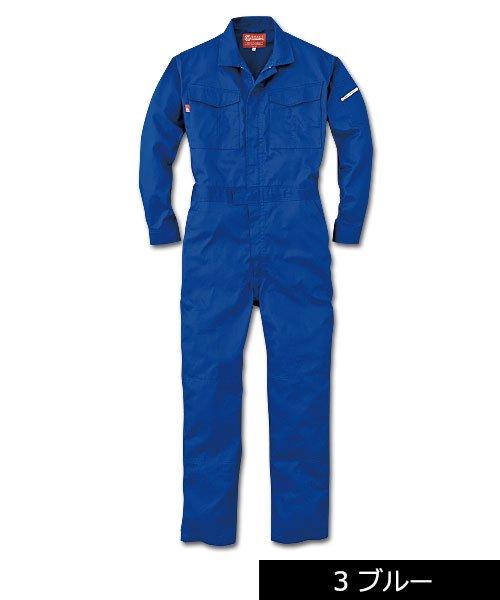 【グレースエンジニアーズ】GE-912「長袖つなぎ」のカラー2