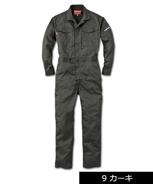 【グレースエンジニアーズ】GE-912「長袖つなぎ」のカラー3