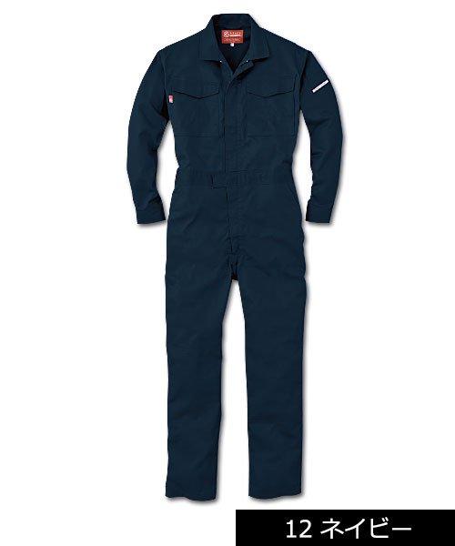 【グレースエンジニアーズ】GE-912「長袖つなぎ」のカラー4