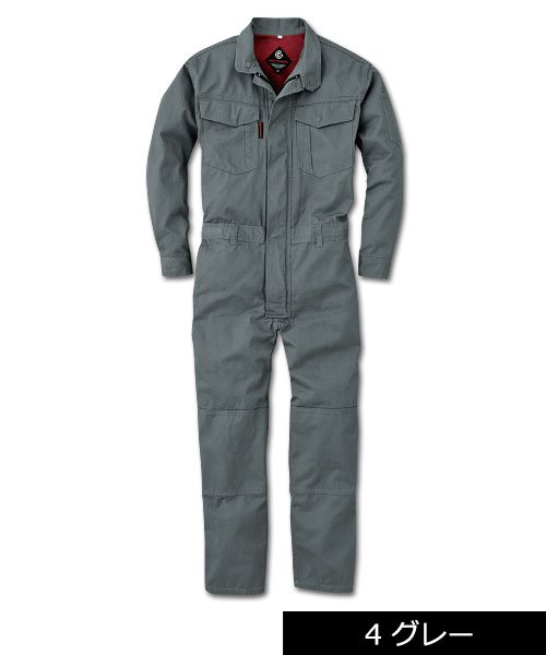 【グレースエンジニアーズ】GE-302「長袖つなぎ」のカラー2