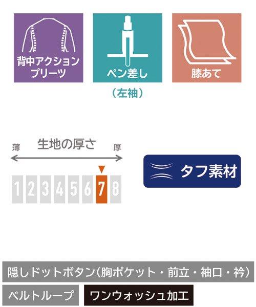 【グレースエンジニアーズ】GE-302「長袖つなぎ」のカラー7