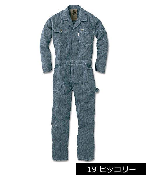 【グレースエンジニアーズ】GE-105「長袖つなぎ」のカラー2