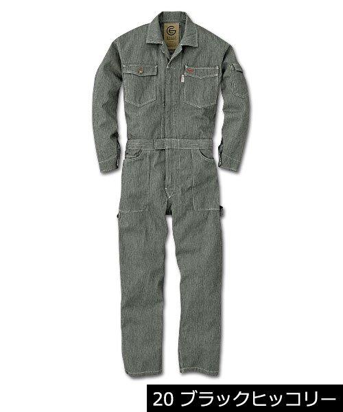 【グレースエンジニアーズ】GE-105「長袖つなぎ」のカラー3
