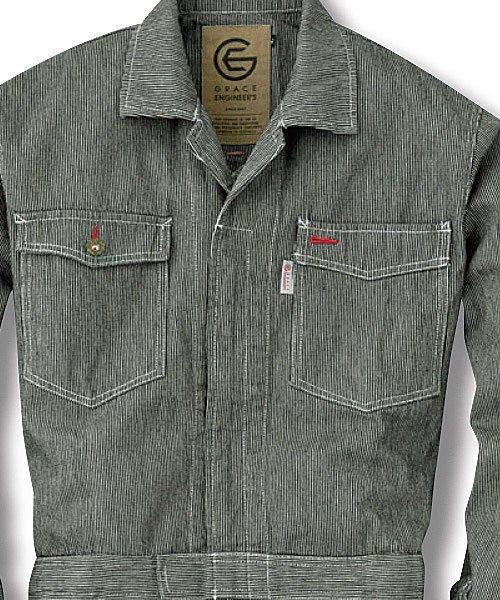 【グレースエンジニアーズ】GE-105「長袖つなぎ」のカラー5
