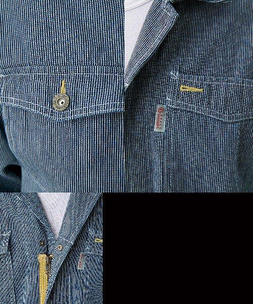 【グレースエンジニアーズ】GE-105「長袖つなぎ」のカラー7