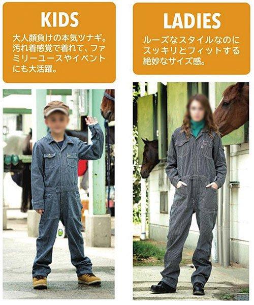 【グレースエンジニアーズ】GE-105「長袖つなぎ」のカラー8