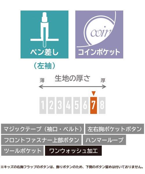 【グレースエンジニアーズ】GE-105「長袖つなぎ」のカラー9