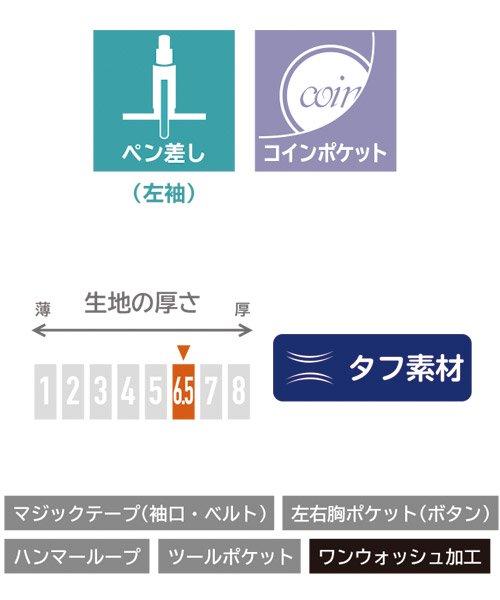 【グレースエンジニアーズ】GE-106「長袖ツナギ」のカラー7