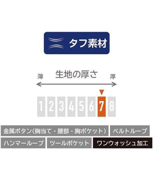 【グレースエンジニアーズ】GE-807「サロペット」のカラー8