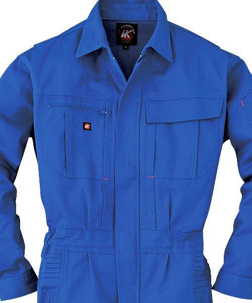 【IKシリーズ】IK-7800「長袖つなぎ」のカラー5