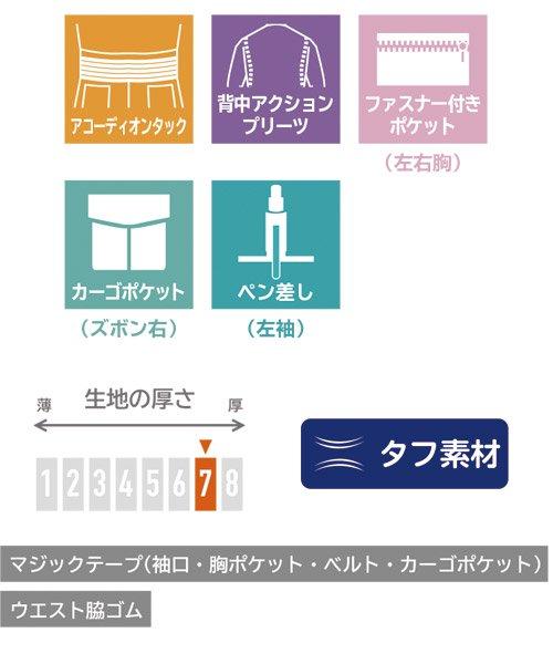 【IKシリーズ】IK-7800「長袖つなぎ」のカラー8