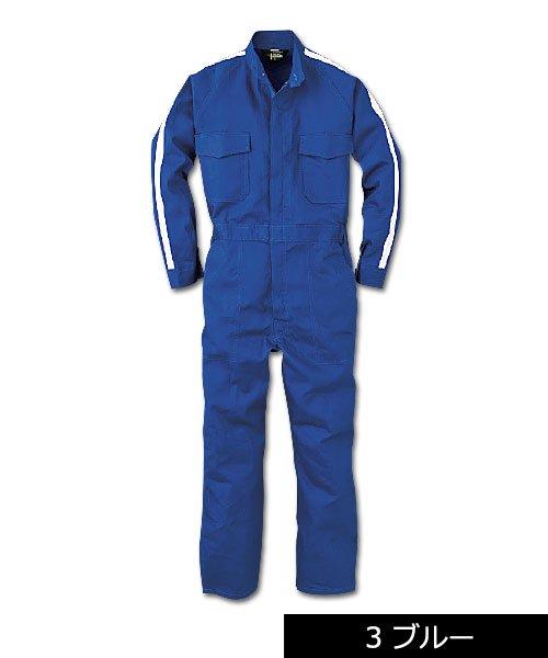 【ジョイワークス】3400「長袖つなぎ」のカラー2