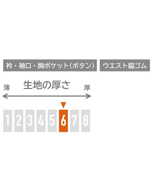 【ジョイワークス】3400「長袖つなぎ」のカラー4