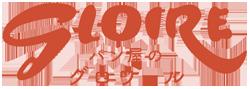 パン屋のグロワールネットショップ お取り寄せ食パン パンドグロワール 大阪市千林大宮駅のパン屋さん 通販