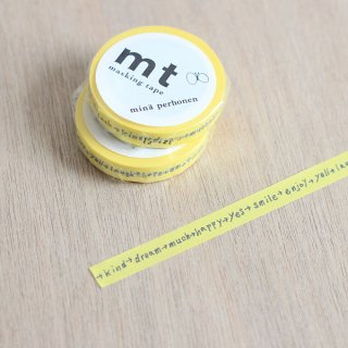 mt | mt×mina perhonen shiritori ミナペルホネン マスキングテープ しりとり イエロー グレー