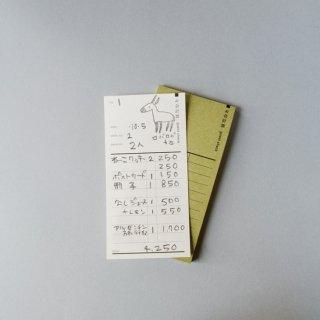 お会計表  倉敷意匠計画室 drop around 単票50枚綴り