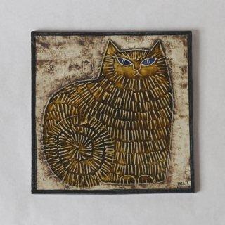 Lisa Larson(リサ・ラーソン) UNIK Katt 猫の陶版
