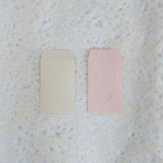 フレフレ ポツ袋 (ポチ袋 / 4枚入り)