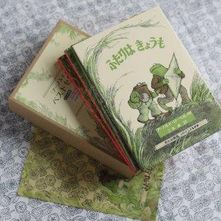 アーノルド・ローベル ベストセレクト4冊セット(特製A5版クリアファイル付き)