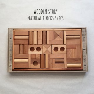 Wooden Story ナチュラルブロック 54個セット