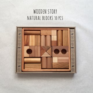 Wooden Story ナチュラルブロック 30個セット