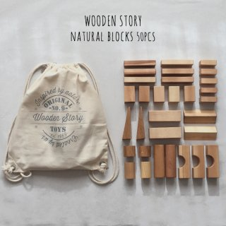 Wooden Story ナチュラルブロック 積み木50個セット