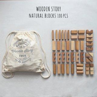 Wooden Story ナチュラルブロック 積み木100個セット
