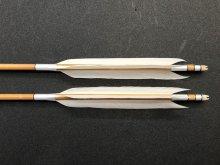 竹礼射矢 一手 白ナタ羽 (2) 全長101cm〜105cm 仕上がり約30g