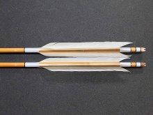 竹礼射矢 一手 スノーグースナタ羽 (3) 全長91cm〜93cm 仕上がり約24g