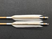 竹礼射矢 一手 白ナタ羽 (4) 全長95cm〜97cm 仕上がり約26g