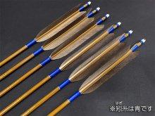 カーボン矢 6本組 KC麦粒-8023 黒手羽(5)