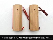 杉製 八角 高級 フデ粉入れ