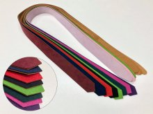 カケ紐 「ダブルフェイス」 東レ製人工皮革