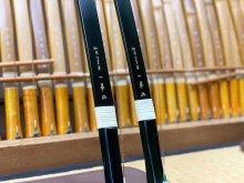 【ネット限定即納弓】カーボン弓 和弓つくり カヤ 一萃