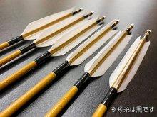 遠的カーボン矢 6本組 KC麦粒-7016 グースナタ羽 (3)