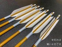 遠的カーボン矢 6本組 KC麦粒-7016 グースナタ羽 (5)
