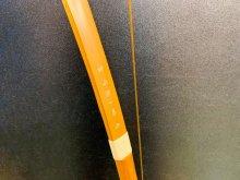 【ネット限定】カーボン入り竹弓 特 永野一萃 (2) 伸寸 15.0kg